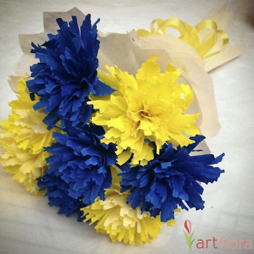 Blue Yellow Carnations Bunch Instagram