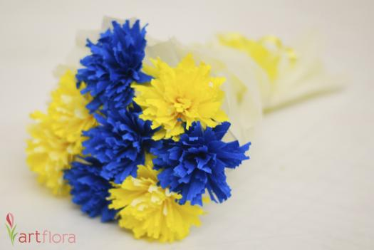 Blue Yellow Carnations Bunch